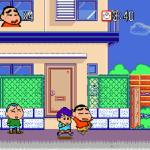 Crayon Shinchan Adventure